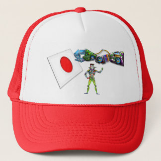 Mechanical Arm Flag of Japan Trucker Hat