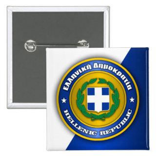 Medallón de la República Helénica (Grecia) Pin Cuadrado