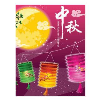 Mediados de fondo del festival del otoño tarjeta postal