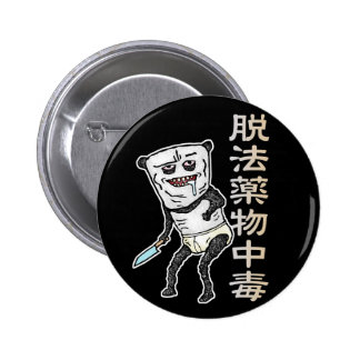 Medicine poisoning panda button