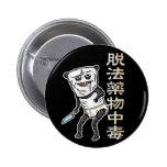 Medicine poisoning panda pinback buttons