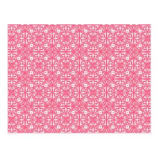 Medieval Damask pattern, coral pink & white Postcard