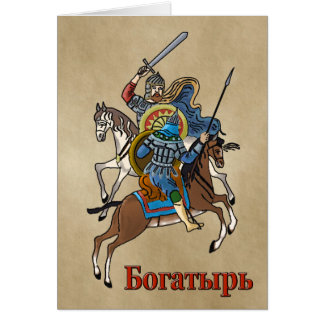 Medieval Russian Bogatyr Greeting Card
