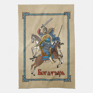 Medieval Russian Bogatyr Hand Towels