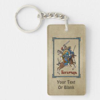 Medieval Russian Bogatyr Keychain