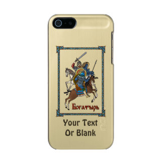 Medieval Russian Bogatyr Metallic iPhone SE/5/5s Case