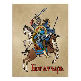 Medieval Russian Bogatyr Postcard