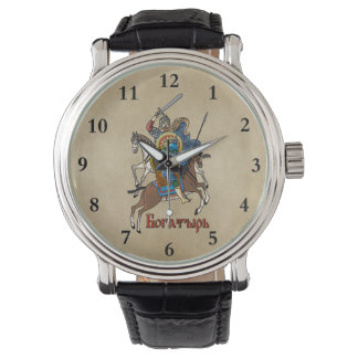 Medieval Russian Bogatyr Watches