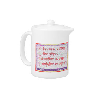 Meditate en los mantras - Gayatri n Mahamritunjaya