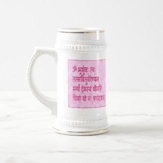 Meditate en los mantras - Gayatri n Mahamritunjaya Jarra De Cerveza