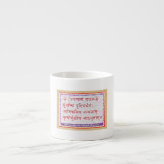 Meditate en los mantras - Gayatri n Mahamritunjaya Taza Espresso