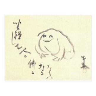 Meditating Frog by Sengai Postcard
