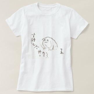 Meditating Frog by Sengai T-Shirt