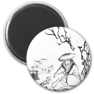 Meditating Samurai Art Fridge Magnet