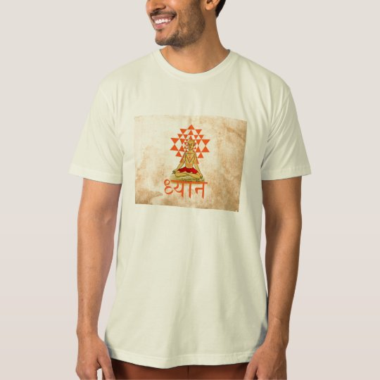 Meditation - Dhyāna T-Shirt