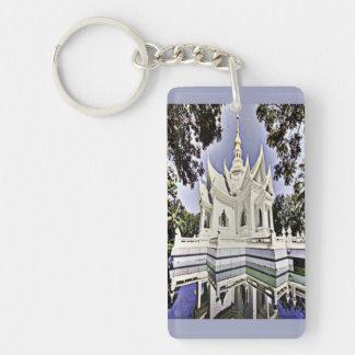 Meditation Hall Single-Sided Rectangular Acrylic Keychain