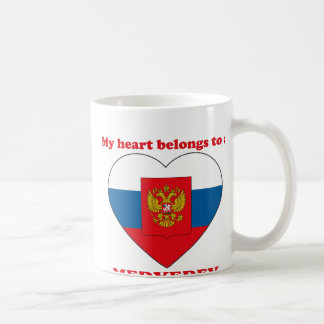 Medvedev Classic White Coffee Mug