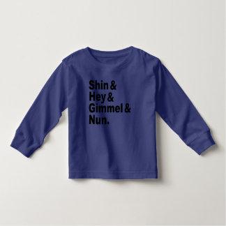 Meet The Dreidels: Shin & Hey & Gimmel & Nun. T-shirt