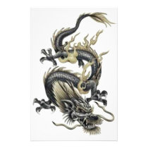 Mega Dragon Stationary Stationery