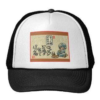 Mega Wood Hats