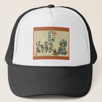 Mega Wood Trucker Hat
