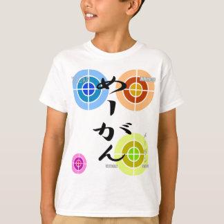 Megan customizable circle item design T-Shirt
