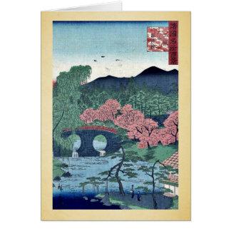 Megane Bridge at otani by Utagawa,Hiroshige Greeting Card