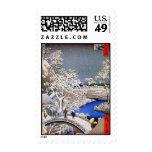 Meguro Drum Bridge and Sunset Hill, Hiroshige Postage Stamps