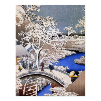 Meguro Drum Bridge and Sunset Hill Hiroshige Postcard