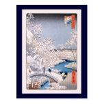 Meguro Drum Bridge Vintage Japanese Ukiyoe Postcard