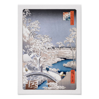 Meguro Drum Bridge Vintage Japanese Ukiyoe Print