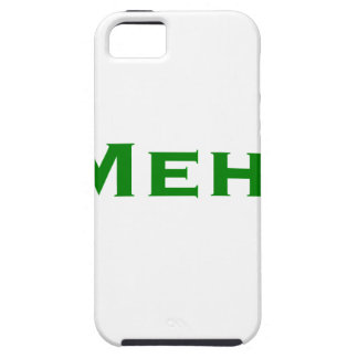 Meh. Yellow Green Pink iPhone SE/5/5s Case