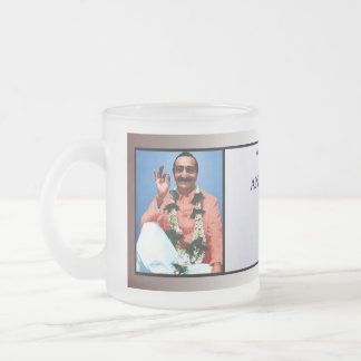 Meherbaba Quote Mugs