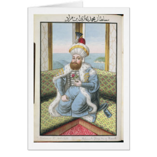 Mehmed II (1432-81) called 'Fatih', the Conqueror, Card
