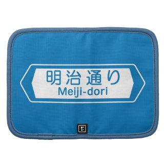 Meiji-dori, Tokyo Street Sign Planner