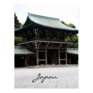 meiji japan postcard