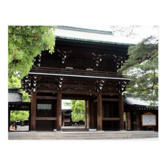 meiji shrine post cards