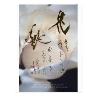 meitokai postcard 3