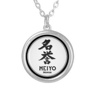 MEIYO honor bushido virtue samurai kanji Round Pendant Necklace