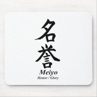 """Meiyo"" Mouse Pad"