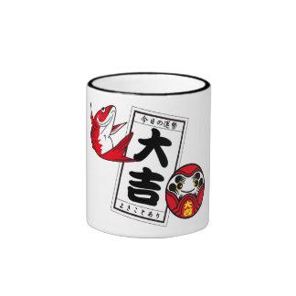 Mejor suerte japonesa OMIKUJI Tazas De Café