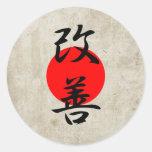 Mejora - Kaizen Etiqueta Redonda