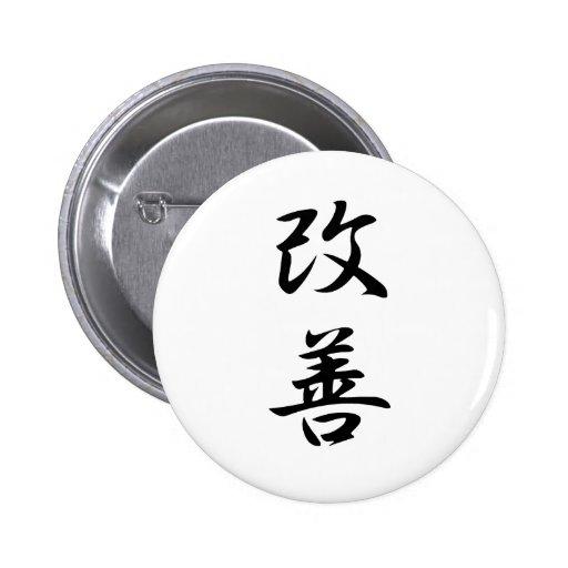 Mejora - Kaizen Pin