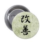Mejora - Kaizen Pin Redondo De 2 Pulgadas