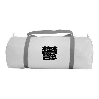 Melancholy jimubatsugu duffle bag