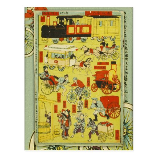Melange of Vehicles Post Card