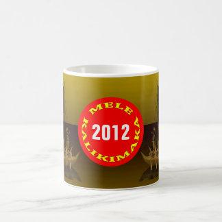 Mele Kalikimaka 2012 Coffee Mug