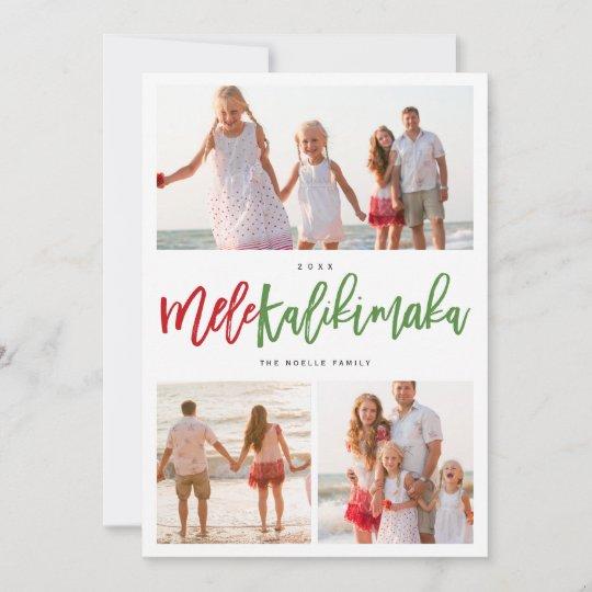 Mele Kalikimaka Christmas Cards.Mele Kalikimaka 3 Photo Collage Christmas Card