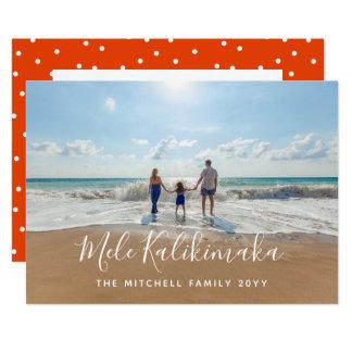 Mele Kalikimaka Any Greeting Holiday Photo Card