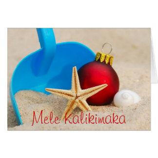 Mele Kalikimaka Beachy Christmas Card
